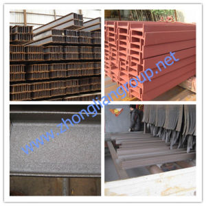 Quality H Beam (Wide flange/ IPE/ IPN) (ZL-HB) pictures & photos