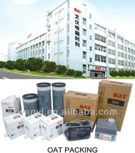 for Duplo Ink/Hot Sale/High Quality/ New Compatiable /Duplo Digital Duplicator /Duplo Ink Da14 pictures & photos