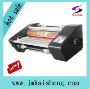 CE 650mm Cold Hot Laminating Machine pictures & photos