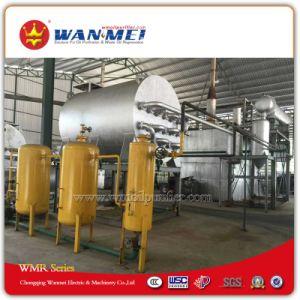 Oil Recycling Plant Under Vacuum Distillation - Wmr-F Series