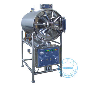 400 L Horizontal Cylindrical Pressure Steam Sterilizer (MS-H400(C)) pictures & photos