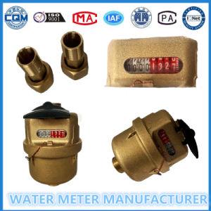 Kent Type Water Meter (Dn15-25mm) pictures & photos