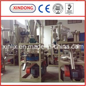 Plastic Miller/Plastic Pulverizer/Plastic Grinder Machine pictures & photos