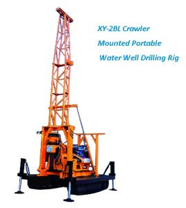Xy-2bl Crawler Mounted Water Well Drilling Rig for Sale, Water Borehole Drilling Machine pictures & photos