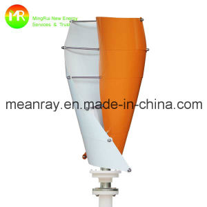 1MW Wind Turbine Generator Wind Generator 100W pictures & photos