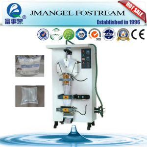 2 Hours Reply Automatic Vertical Liquid Packaging Machine pictures & photos
