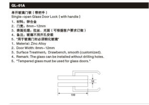 Gl-01A Single-Open Glass Door Zinc Alloy Lock with Handle pictures & photos