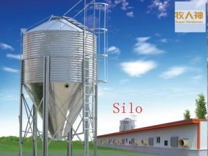Galvanized Storage Feeder for Poultry Farm with Various Weight pictures & photos
