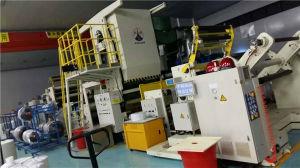 Supplier Used EVA/ PEVA Cast Film Extrusion Laminating Machine