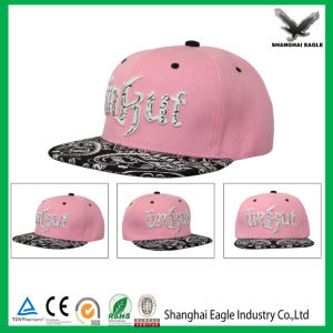 Promotional Cheapest Fashion 6 Panel Baseball Cap pictures & photos