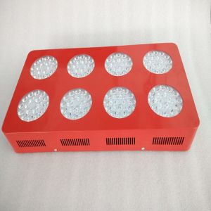 8 Chip LED Grow Light for Plant pictures & photos