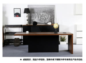 MFC Board Steel Feet Modern Office Executive Desk pictures & photos