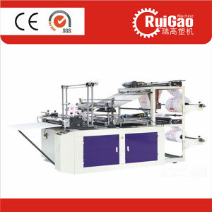 High Speed Two Line Garbage Shopping Plastic T-Shirt Bag Cutting Machine Price pictures & photos