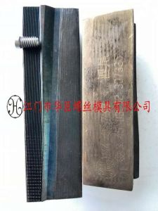 Thread Rolling Mould for Chipboard Screw