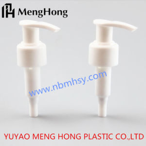 Lotion Pump with Clip for Lotion Packaging pictures & photos