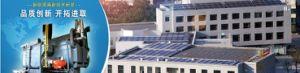 Solar PV Air-Cooled Heat Pump Unit (GFRP-11) pictures & photos