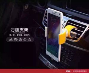 Multifunctional 360 Rotate Phone Car Holder pictures & photos