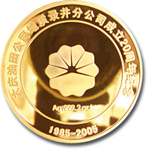 Customized Gold Silver Copper Metal Coin pictures & photos