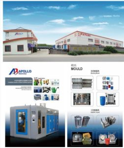 Good Speed Hot Sale Blow Molding Machine for 4 Gallon Water Drum pictures & photos