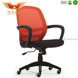 Adjustable Computer Mesh Office Chair (HY-947B) pictures & photos