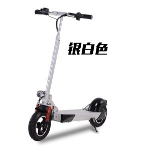 600W Alloy Electric Scooter with F/R Suspension, 80km Mileage pictures & photos