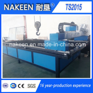 Bench/Benchtop/Table CNC Cutting Machine From China Nakeen pictures & photos