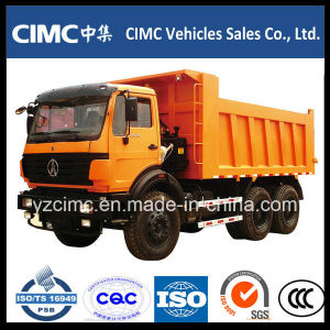 Beiben Dump Truck, North Benz 6*4 Dump Truck pictures & photos
