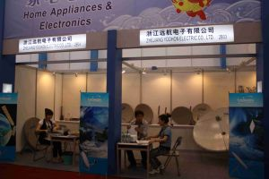 0.9m Satellite Dish with CE Certification pictures & photos