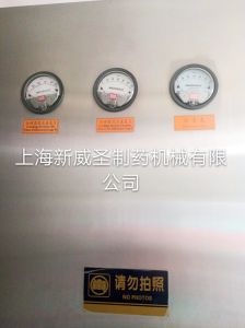 Gms1250-5000 Vial Tunnel Sterilizing Laminar Flow Oven pictures & photos