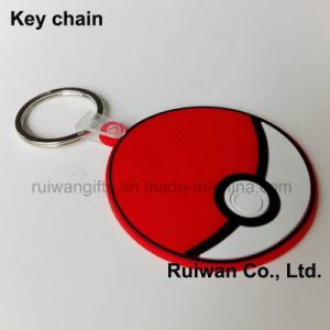 3D Movistar Custom Rubber Keychain for Souvenir, Promotional Keychain Rubber pictures & photos