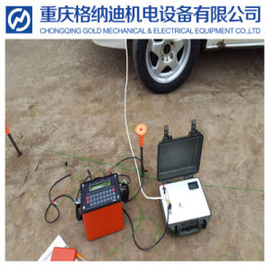 Geoelectric Resistivity Instrument, Ves Verticle Electric Sounding Instrument, Ground Water Detection, Underground Water Finder for Sale pictures & photos