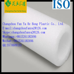 Fine Processing EPE Packaging Inner Supporting Foam Box Lining pictures & photos