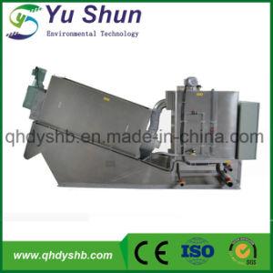 Highly Efficient Animal Manure Sludge Dewatering Machine pictures & photos