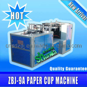Hot Drink Paper Cup Machine (ZBJ-9A)