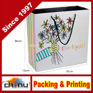 Art Paper White Paper Shopping Gift Paper Bag (210181) pictures & photos