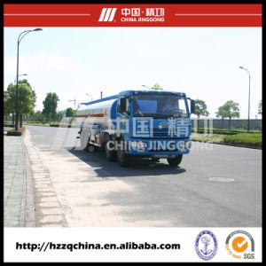 High-Power Fuel Tank in Road Transportation (HZZ5312GHY) for Sale pictures & photos