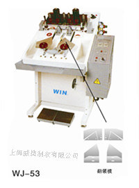 High Efficiency Retractable Collar Turning and Blocking Machine (WJ-53)