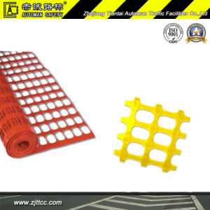 Safety Fence and Netting (CC-BR110-10040) pictures & photos