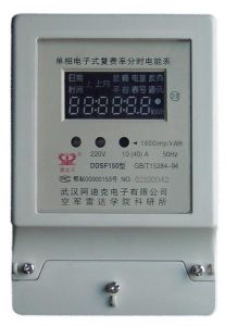 Single Phase Power-Billing Electric Meter +RS485 Communication pictures & photos