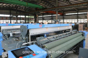 High Speed Air Jet Loom for Weaving Cotton Fabric pictures & photos