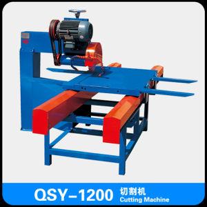 Manual Ceramic Cutting Machine, Tile Cutting Machine (QSY-1200)