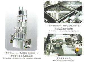 High Speed Suppository Forming Machine Gzs-15u pictures & photos