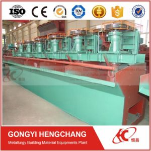 High Quality Gold Separating Machine Sf Flotation Machine for Sale pictures & photos