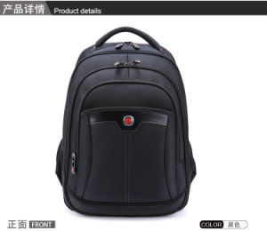 Backpack Bags Sport Bag with Laptop Pocket Sb2108 pictures & photos