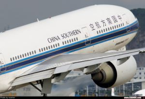Air Freight Shipping From Guangzhou to Battle Creek