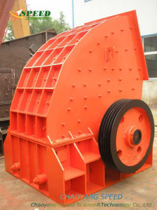 Single Segment Hammer Crusher (TPCD1412-2022) pictures & photos