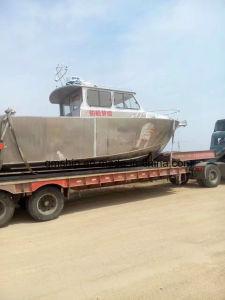 22FT 6.8m Aluminium Leasure Fishing Boat QM6800 pictures & photos
