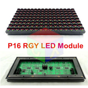 256*128mm 16*8 Pixels HD Outdoor Tri-Color P16 LED Display Module for P16 RGY LED Display Screen pictures & photos