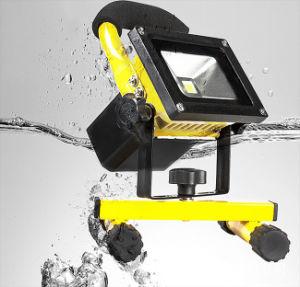 5W 4400mA Charged Flood Light (FY-TGD1002)