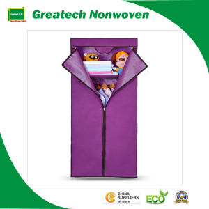 Nonwoven Product (Greatech 01-040)